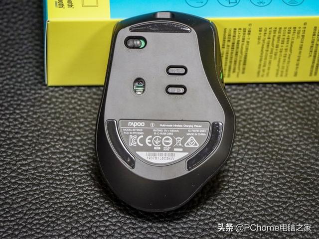 轻巧多模无线鼠标 雷柏MT550S评测