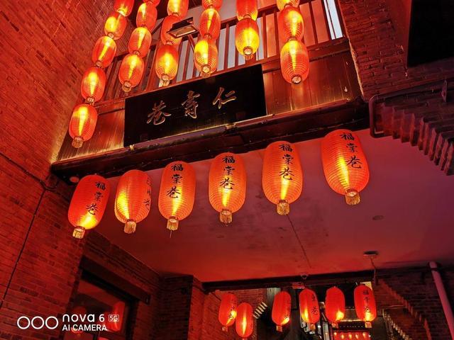華為nova6 5G評測:全焦段覆蓋發現更多美