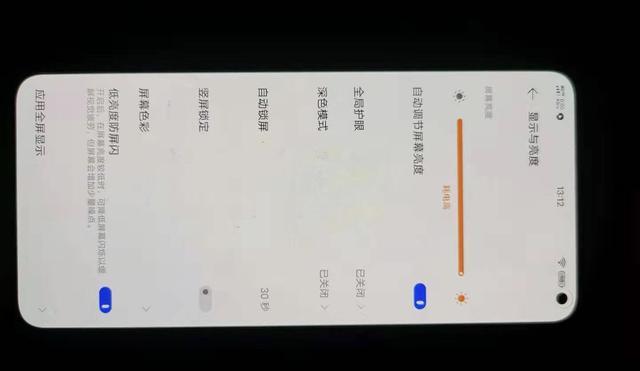 說說,我的第一部5G手機——vivo X30 Pro