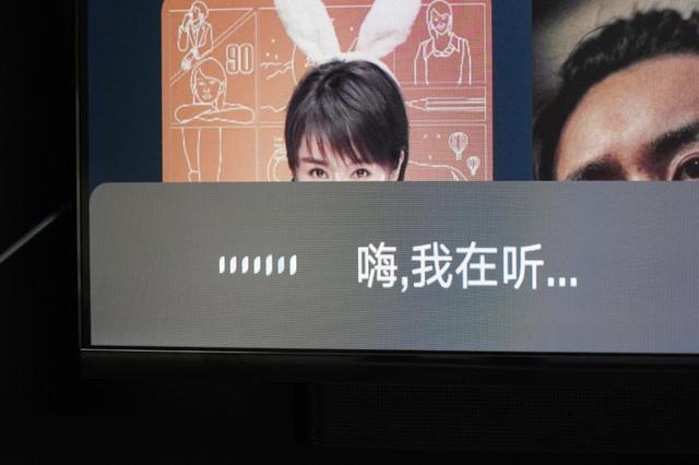 不只是視覺上的震撼,更擁有聰慧的大腦!華為智慧屏V65開箱體驗