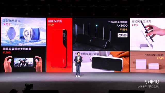 3999 元起售,小米 10 系列手机正式发布