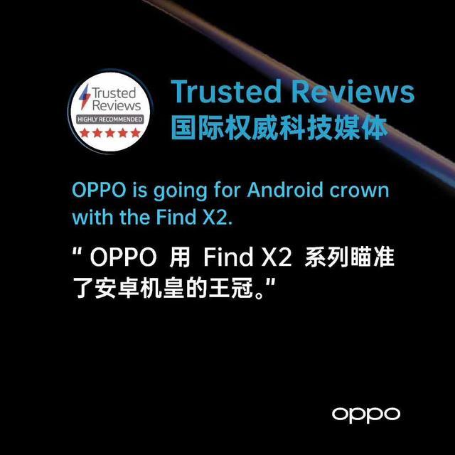 OPPO Find X2 Pro憑什么敢賣6999