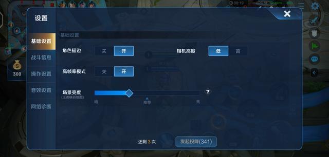 """vivo NEX 3S評測:""""瀑布""""之下的再一次進化"""