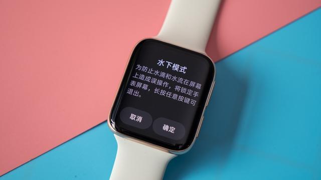 OPPO Watch体验:有时候你可能真的需要一块智能手表