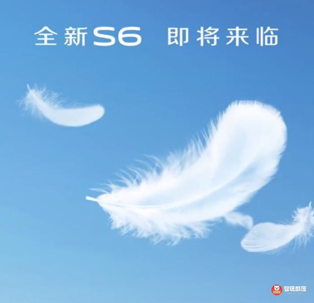 vivo S6新色靓丽官宣:年轻人的第一款高颜值轻薄5G手机来了