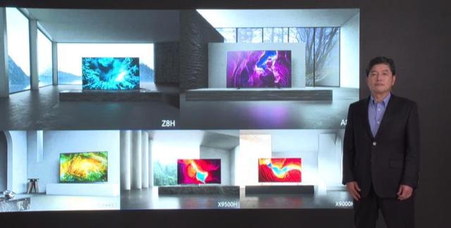 索尼发多款新品 8K HDR智能电视Z8H最高售价79999