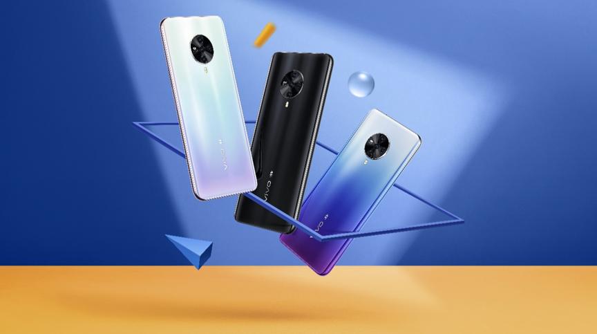 vivo S6全平台正式首销 5G、夜拍、高颜值不香吗?