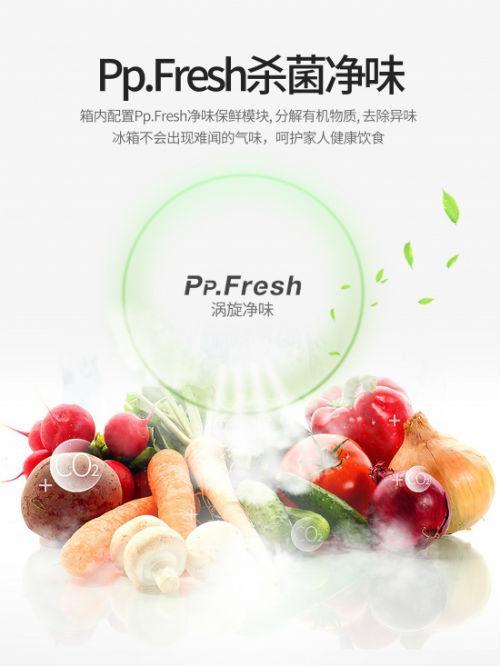 萬寶冰箱:產品線優化顯創新威力,將推全新抑菌技術守護健康