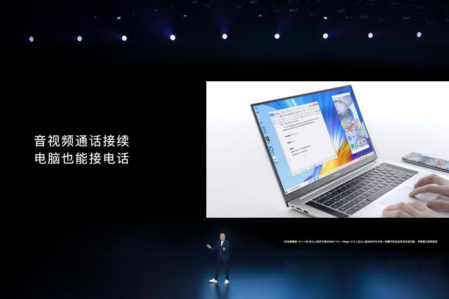 16.1英寸理想屏,荣耀MagicBook Pro 2020首发放
