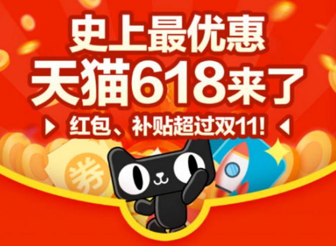 http://www.110tao.com/dianshanglingshou/357151.html