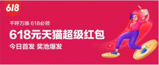 http://www.110tao.com/zhengceguanzhu/357152.html